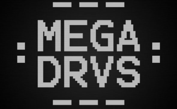 Megadrives_logo_2017_640